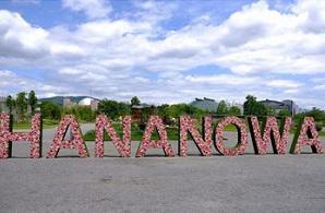HANANOWA