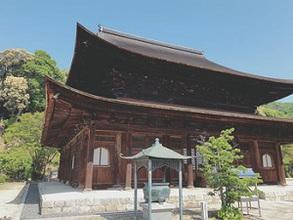 広島市唯一の国宝!